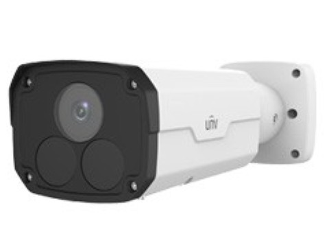Uniview 4MP WDR Fixed Bullet IP Network Camera, Call for price