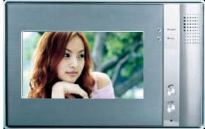 "7"" LCD Intercom Home Security Monitor Flash 512MB memory"